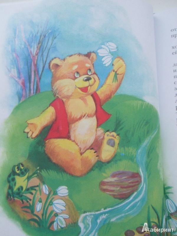 Иллюстрация 14 из 26 для Сказки почемучки, Лесной календарь - Тамара Крюкова | Лабиринт - книги. Источник: knigolyub