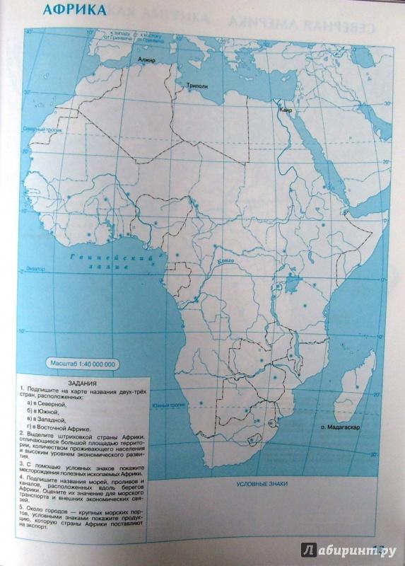 Иллюстрация 16 из 27 для География. 10 класс. Контурные карты. ФГОС | Лабиринт - книги. Источник: Соловьев  Владимир