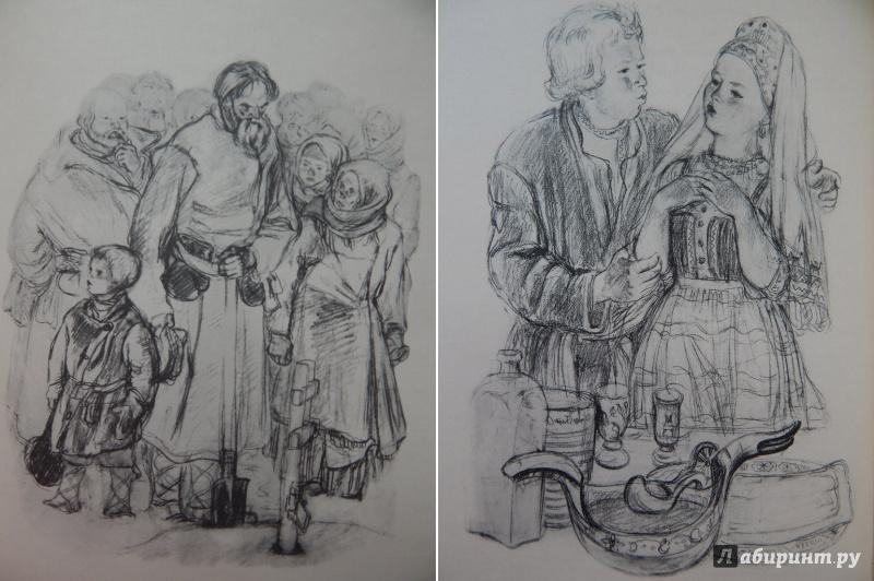 Иллюстрация 27 из 51 для Мороз, Красный нос - Николай Некрасов   Лабиринт - книги. Источник: Мелкова  Оксана