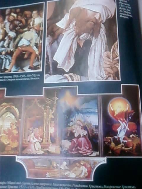 Иллюстрация 10 из 13 для Немецкая живопись - Владимир Жабцев | Лабиринт - книги. Источник: lettrice