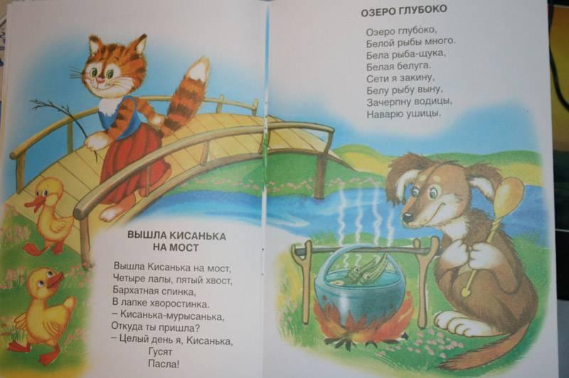 Иллюстрация 2 из 7 для Козонька рогатая | Лабиринт - книги. Источник: лушникова  татьяна львовна