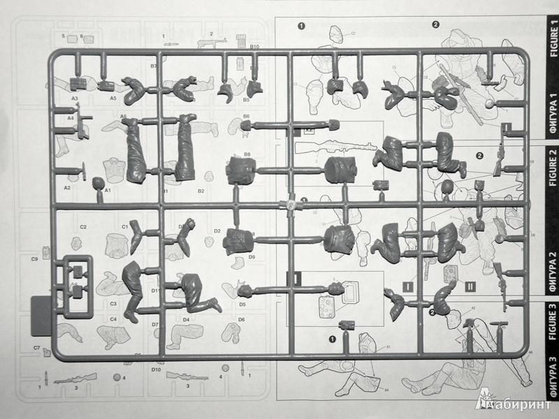 Иллюстрация 7 из 13 для Советские разведчики. 1943-1945 (3643) | Лабиринт - игрушки. Источник: Деменков  Евгений