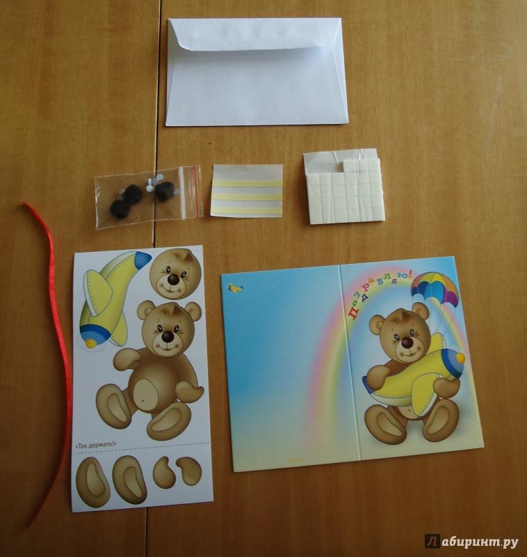 """Иллюстрация 9 из 12 для Набор для созданияоткрыток """"Мишка поздравляет"""" (АБ 35-901)   Лабиринт - игрушки. Источник: ЕККА"""