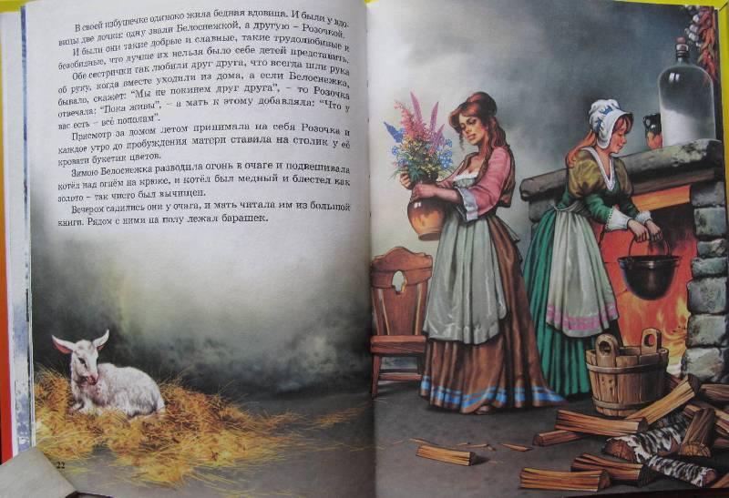 Иллюстрация 3 из 24 для Сказки малышам - Гримм, Уайльд | Лабиринт - книги. Источник: lirakat