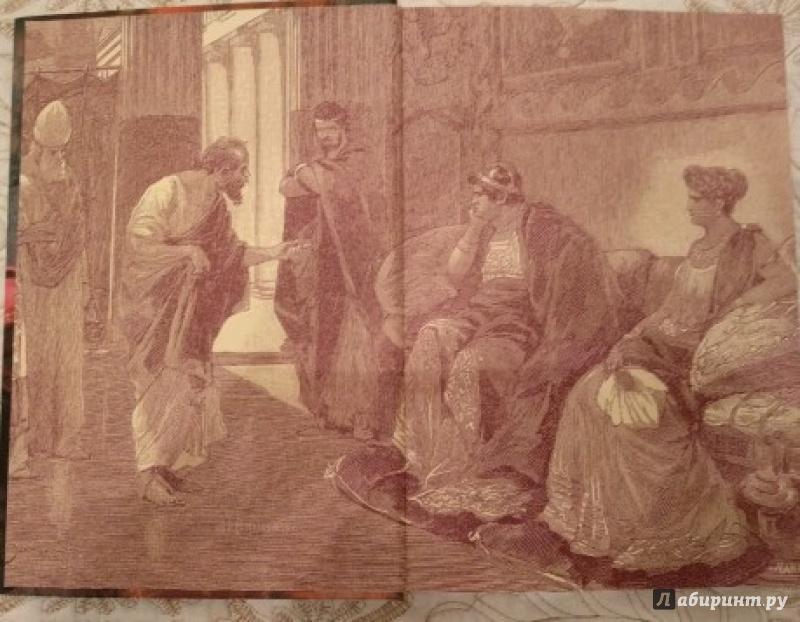 Иллюстрация 22 из 37 для Камо грядеши. Роман в 3-х частях из эпохи Нерона - Генрик Сенкевич | Лабиринт - книги. Источник: Valery R