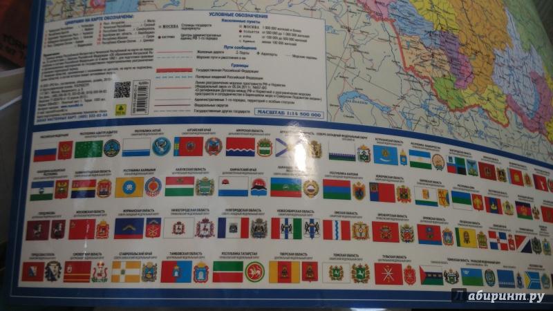 гербы субъектов российской федерации картинки для окружающего мира мама папа
