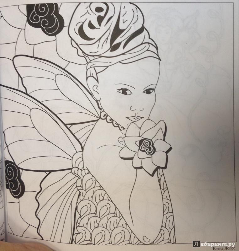 Иллюстрация 17 из 38 для Лесные феи. Раскраска-антистресс ...