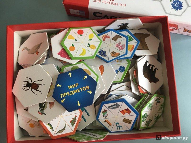 Иллюстрация 4 из 16 для Слова. Обобщения. 130 карточек для речевых игр. Для детей 3-8 лет. ФГОС ДО | Лабиринт - книги. Источник: Лабиринт