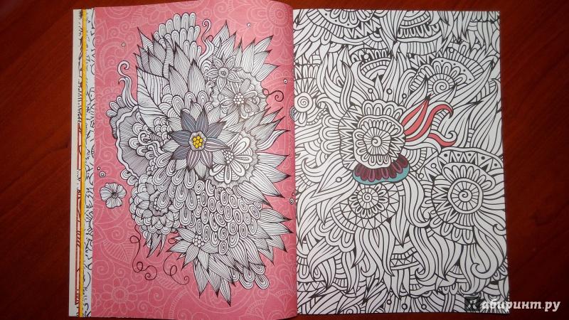 Иллюстрация 9 из 30 для Арт-раскраска. Цветы | Лабиринт ...