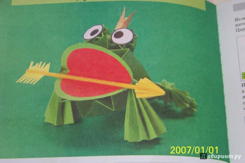 Картинки отдельных персонажей к сказкам способом оригами