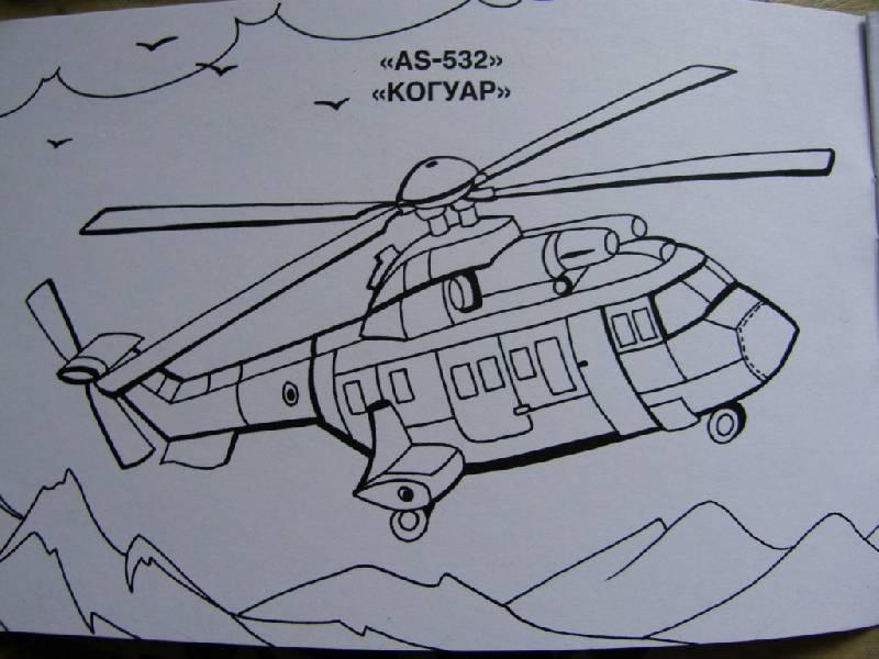 Иллюстрация 1 из 8 для Вертолеты. Раскраска | Лабиринт - книги. Источник: Panty