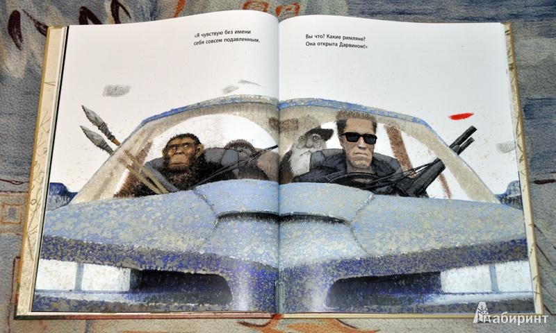 Иллюстрация 4 из 26 для Кто открыл Америку - Иосиф Бродский | Лабиринт - книги. Источник: Бондаренко  Ольга