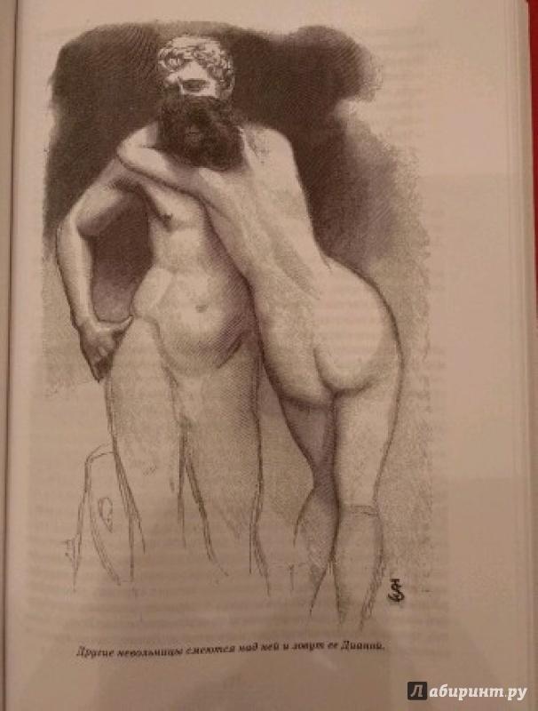 Иллюстрация 26 из 37 для Камо грядеши. Роман в 3-х частях из эпохи Нерона - Генрик Сенкевич | Лабиринт - книги. Источник: Valery R
