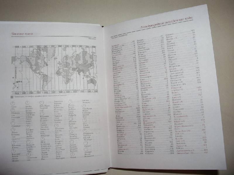 Иллюстрация 5 из 6 для Ежедневник А6 136 листов (3-140/3) | Лабиринт - канцтовы. Источник: Tiger.