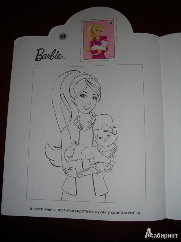 Иллюстрация 10 из 10 для Барби. Наклей и раскрась (№1349)   Лабиринт - книги. Источник: Иринич  Лариса Павловна