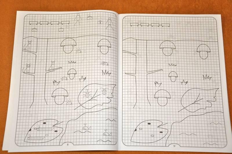 Иллюстрация 9 из 17 для Научись и нарисуй. Рисование мелких деталей по клеткам. Часть 1 - Узорова, Нефедова | Лабиринт - книги. Источник: Виталий