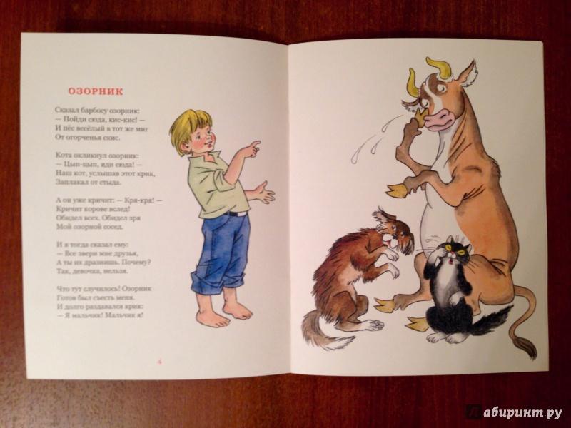 Иллюстрация 7 из 36 для Послушай, черепаха! - Михаил Кудинов   Лабиринт - книги. Источник: keep_сalm