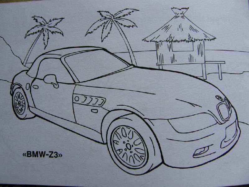 Иллюстрация 1 из 7 для Спортивные автомобили. Раскраска | Лабиринт - книги. Источник: Panty