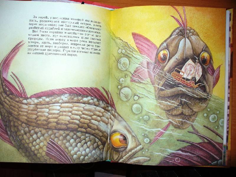 Иллюстрация 23 из 25 для Все путешествия Синдбада | Лабиринт - книги. Источник: Julykum