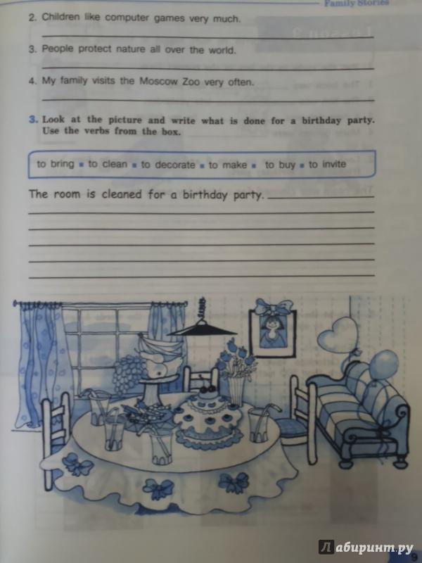 Иллюстрация 10 из 10 для Английский язык. 5 класс. Рабочая тетрадь. ФГОС - Тер-Минасова, Робустова, Карпова | Лабиринт - книги. Источник: Салус