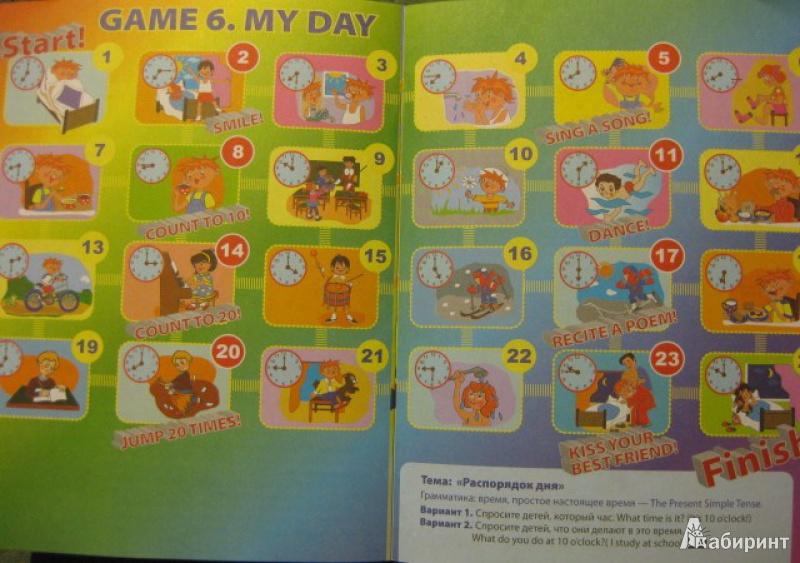 Иллюстрация 14 из 17 для English games. Игры для изучения английского языка для детей - Евгения Карлова | Лабиринт - книги. Источник: White lady