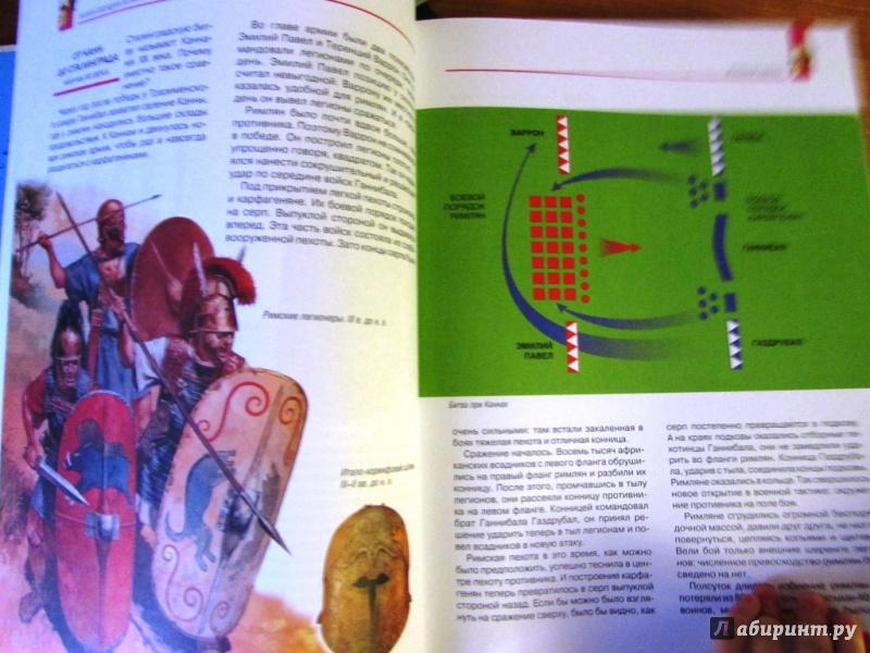 Иллюстрация 23 из 39 для Книга будущих командиров - Анатолий Митяев   Лабиринт - книги. Источник: настя тимарг