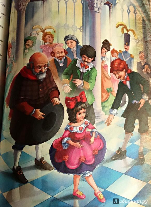 Картинка по сказке три толстяка