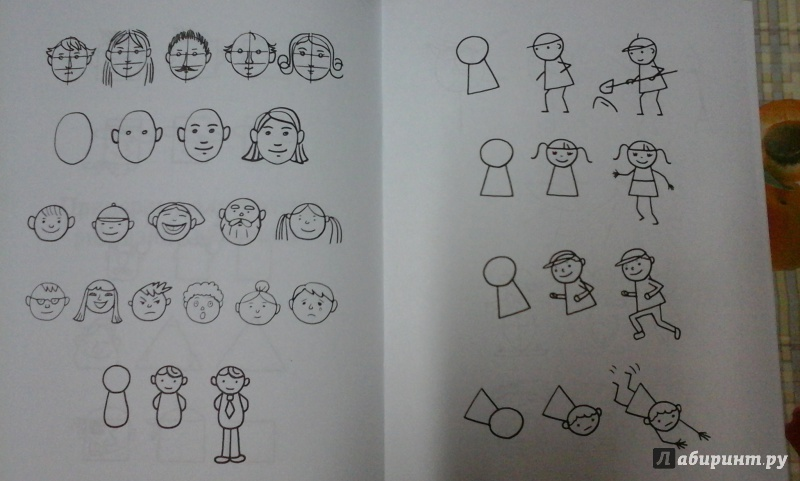 учимся рисовать людей по картинками популярное изображение всех