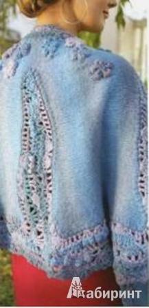 Иллюстрация 15 из 16 для Вязание в свободном стиле: Фриформ. Спицы и крючок - Мапстоун, Раффино   Лабиринт - книги. Источник: Кузнецова  Татьяна