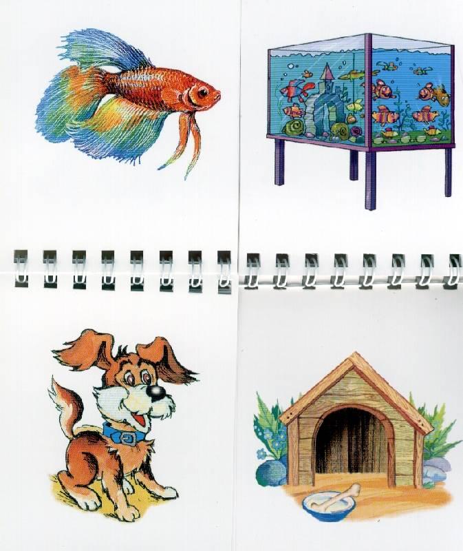 домашние животные их домики в картинках распечатать добиться, чтобы овощи