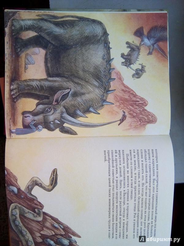 Иллюстрация 5 из 25 для Все путешествия Синдбада | Лабиринт - книги. Источник: Анрепо Екатерина