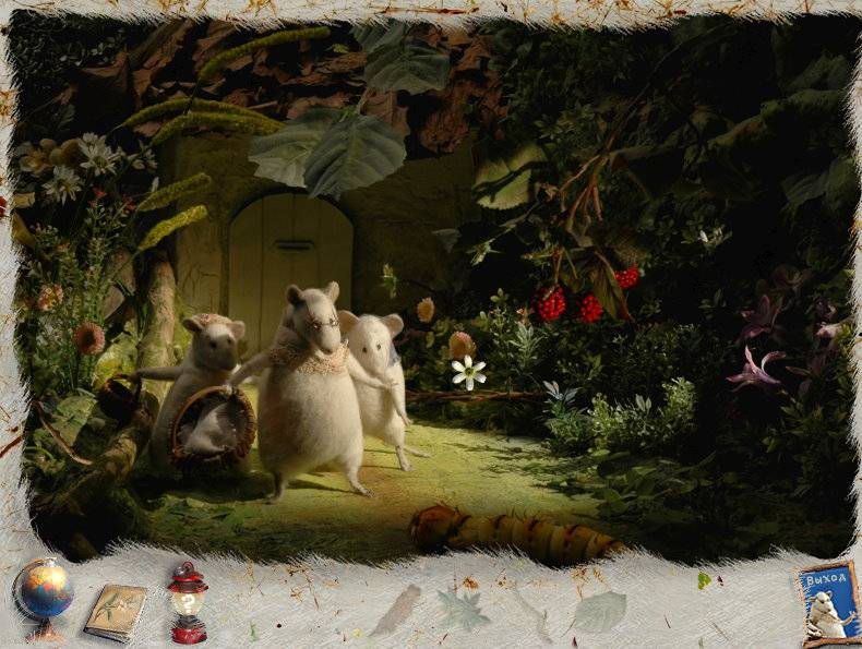 Иллюстрация 9 из 9 для Три маленькие белые мышки: Визит морской крысы (2CDpc) | Лабиринт - Источник: Спанч Боб
