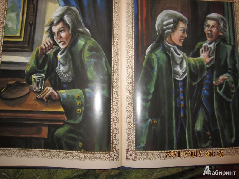 Иллюстрация 9 из 11 для Черная курица, или Подземные жители - Антоний Погорельский | Лабиринт - книги. Источник: Годакова  Марина
