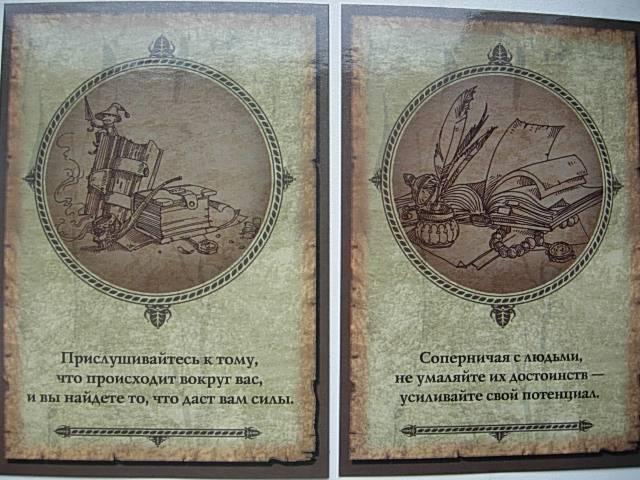 Дню, васильева открытки с притчами все грани гармонии