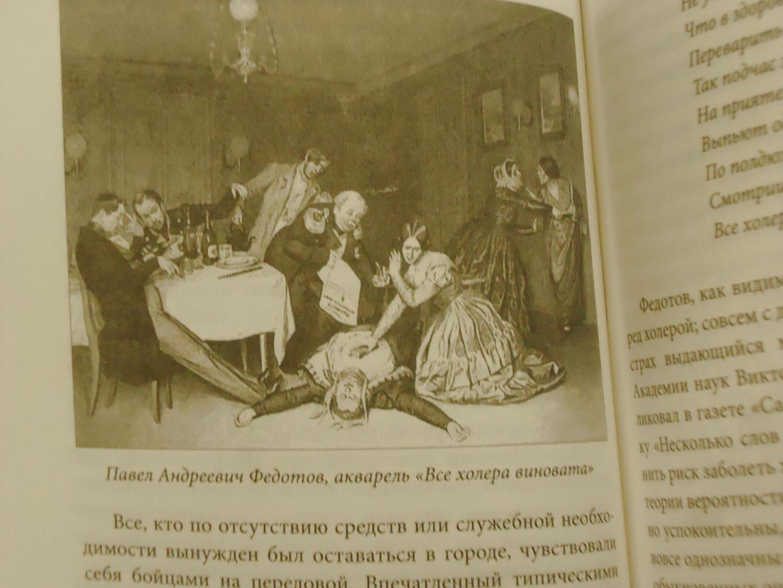 Иллюстрация 8 из 52 для Агонизирующая столица - Дмитрий Шерих | Лабиринт - книги. Источник: Затерянная