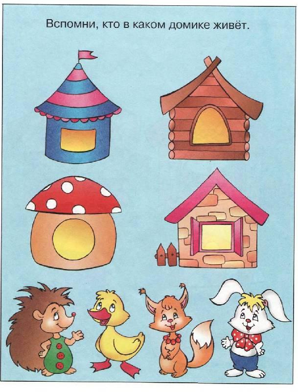 Картинки для детей 4 года на память