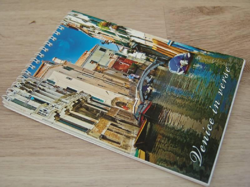 """Иллюстрация 1 из 2 для Блокнот 48 листов """"Венеция"""" (731023-25)   Лабиринт - канцтовы. Источник: Лаванда"""