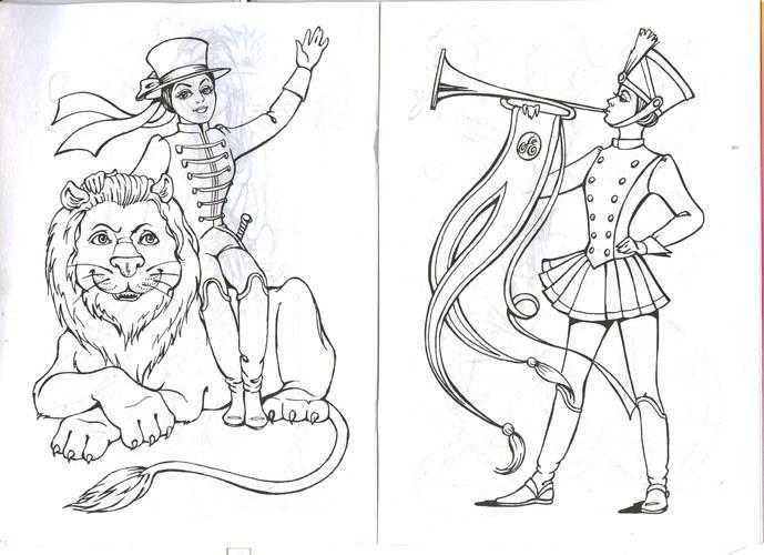 можно картинки на тему цирк карандашом готовятся выпускным