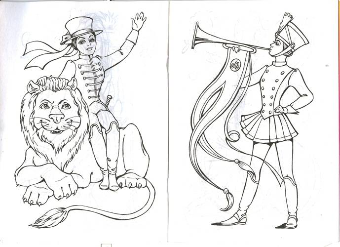 Картинки на тему цирк карандашом инстаграме рапунцель-старшей