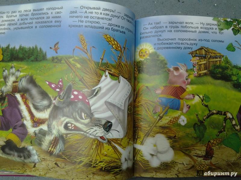Иллюстрация 22 из 23 для Волшебные сказки для малышей - Андерсен, Перро, Гримм, Лафонтен | Лабиринт - книги. Источник: Olga