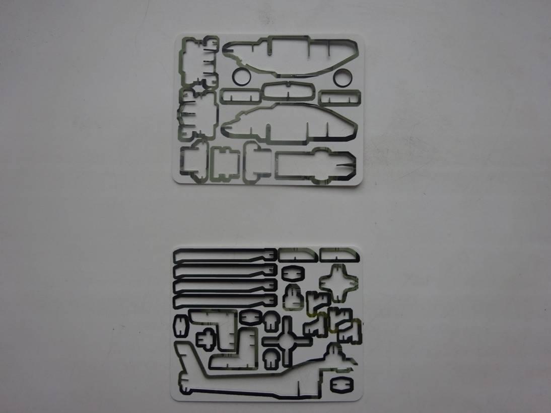 Иллюстрация 5 из 16 для 3D-пазл. Волшебный механизм. Вертолет | Лабиринт - игрушки. Источник: Iliy