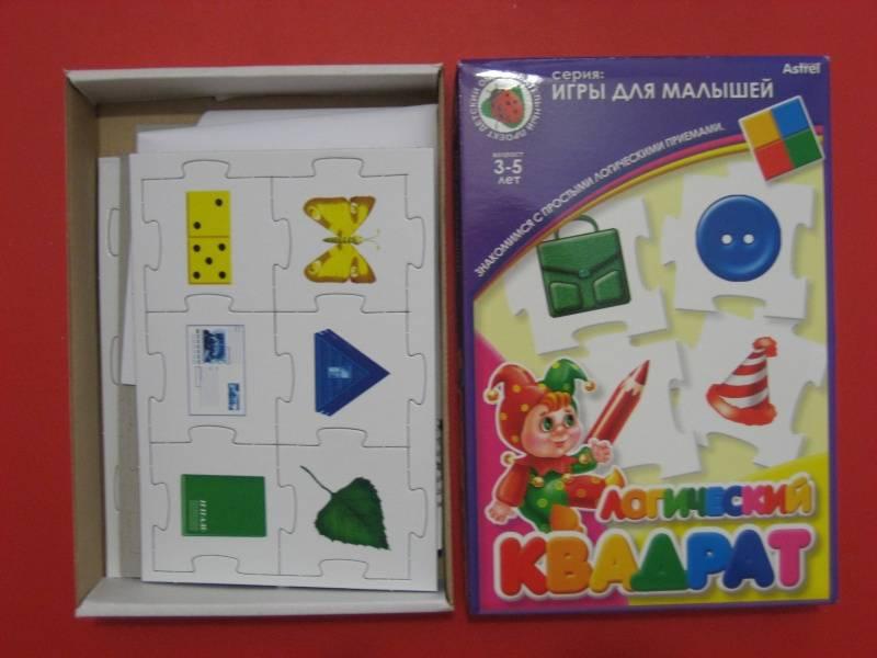 """Иллюстрация 1 из 5 для Игра """"Логический квадрат"""" (02304)   Лабиринт - игрушки. Источник: малышка Мю"""