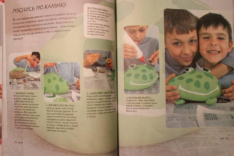 Иллюстрация 7 из 11 для Детское творчество и рукоделие. Креативные идеи | Лабиринт - книги. Источник: NataliOk