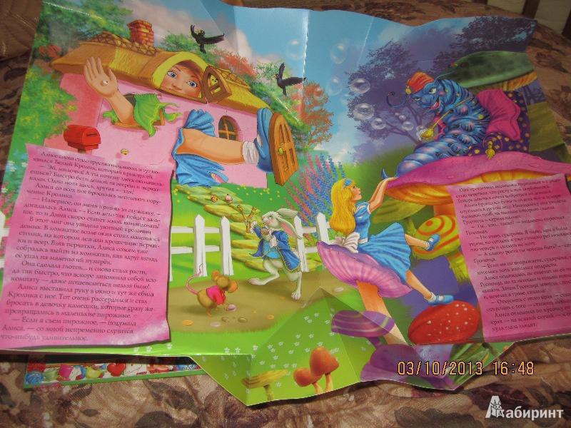 Иллюстрация 8 из 14 для Алиса в Стране Чудес - Льюис Кэрролл   Лабиринт - книги. Источник: Королева  Елена
