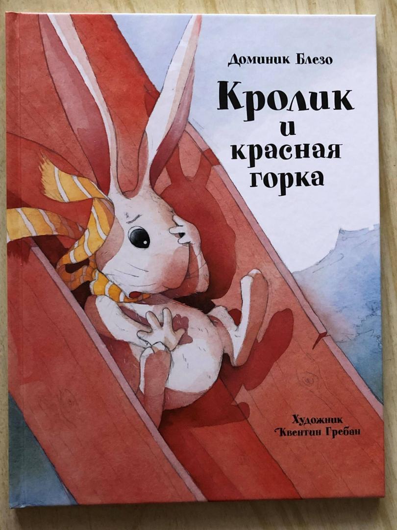 Картинки задача о кроликах принять внимание
