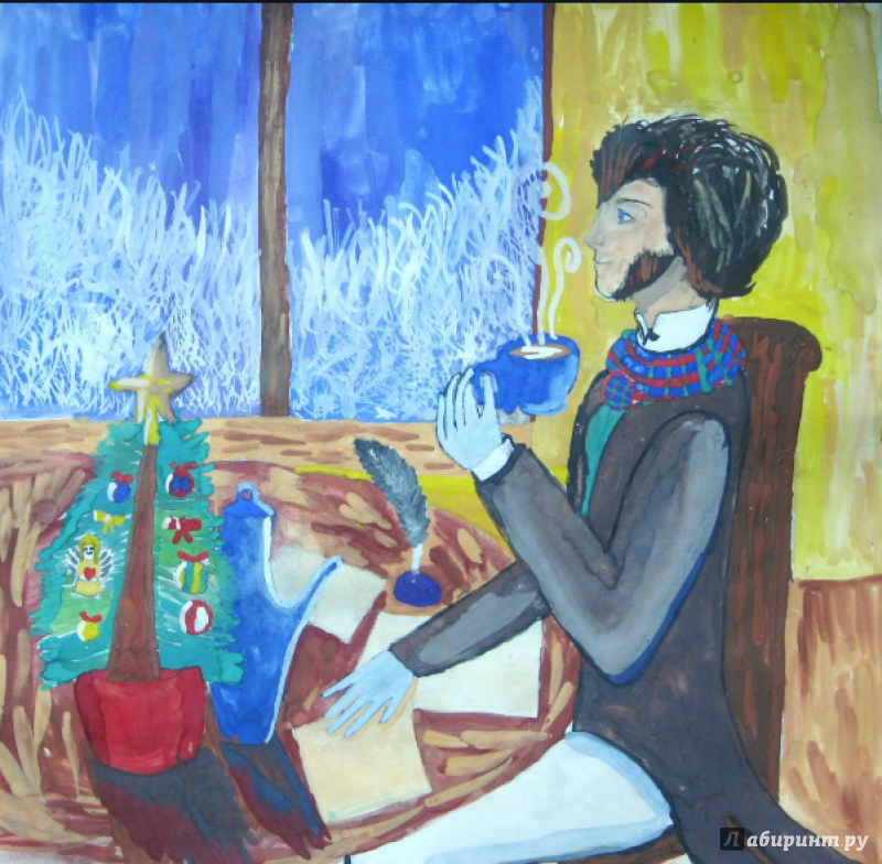 Картинки пушкина детские