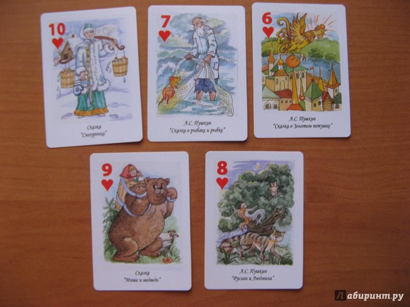 Игры карточные пасьянсы скачать бесплатно