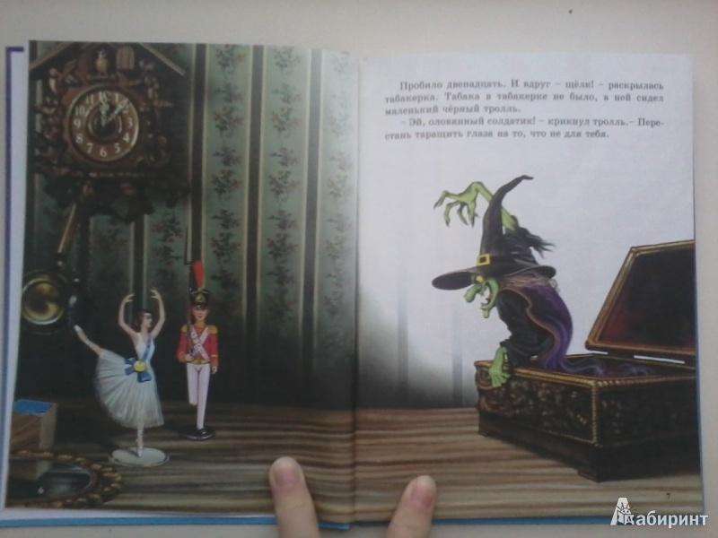 Иллюстрация 3 из 22 для Сказки на ночь | Лабиринт - книги. Источник: Данилка