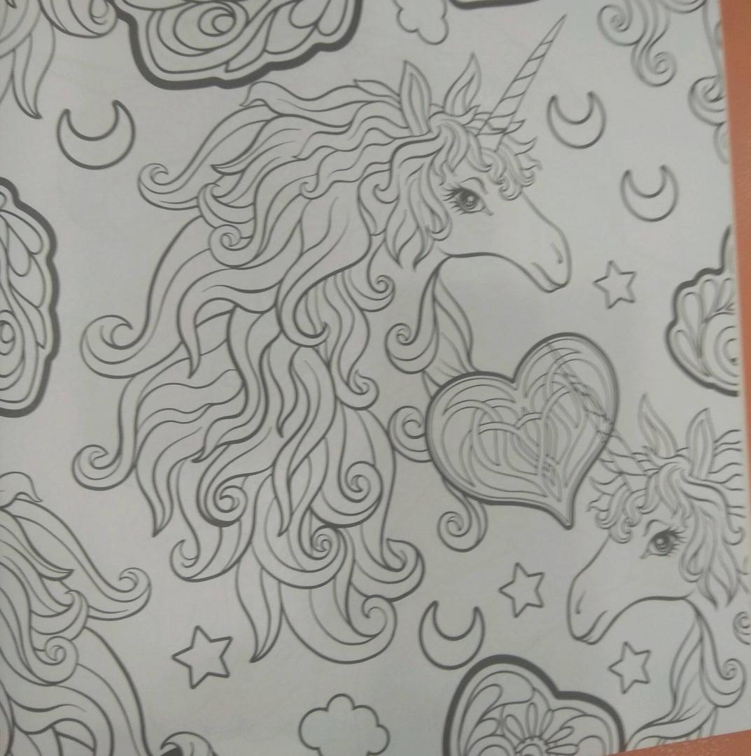 Иллюстрация 10 из 42 для Единороги. Раскраска-антистресс ...
