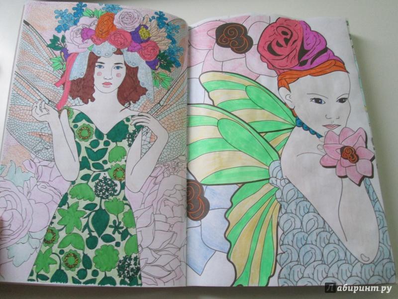 Иллюстрация 15 из 60 для Лесные феи. Мини-раскраска ...